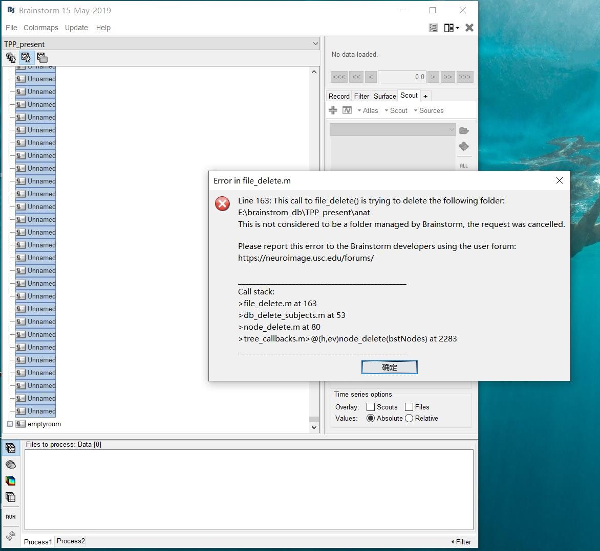 Cannot delete subject folder - Bugs - Brainstorm